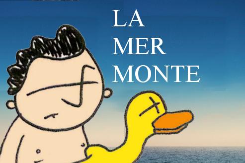 Sarkozy_la_france_forte